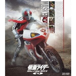 【送料無料】仮面ライダー Blu-ray BOX 4 【Blu-ray】