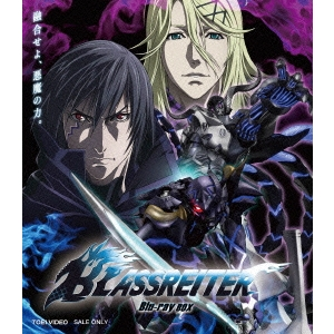 【送料無料】ブラスレイター Blu-ray BOX 【Blu-ray】