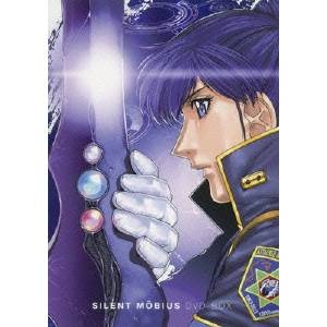 EMOTION the Best サイレントメビウス DVD-BOX 【DVD】
