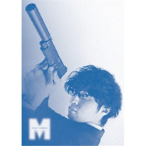 コードネームミラージュ DVD-BOX 【DVD】