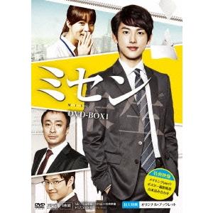 ミセン -未生- DVD-BOX1 【DVD】