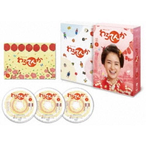 連続テレビ小説 わろてんか 完全版 DVD BOX1 【DVD】