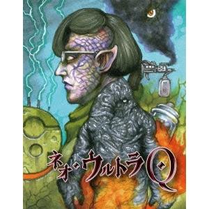 ネオ・ウルトラQ 2 【Blu-ray】