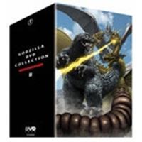 【送料無料】ゴジラ DVD コレクション II 【DVD】