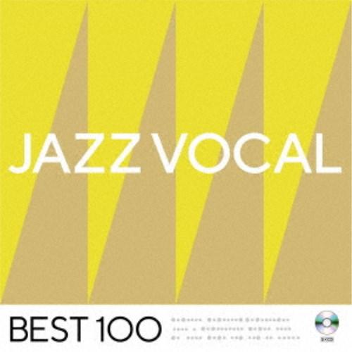 期間限定 V.A. いよいよ人気ブランド ジャズ ヴォーカル CD -ベスト100-