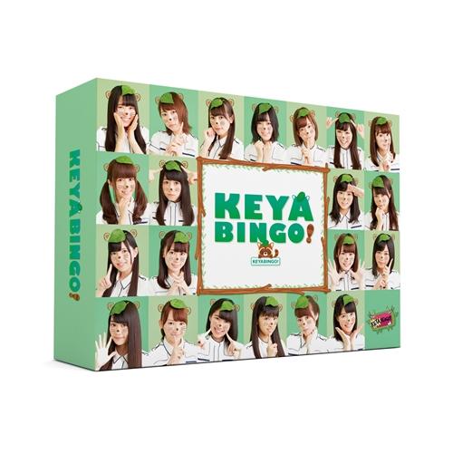 全力!欅坂46バラエティー KEYABINGO! Blu-ray BOX 【Blu-ray】