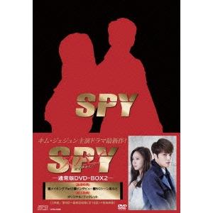スパイ~愛を守るもの~ DVD-BOX2《通常版》 【DVD】