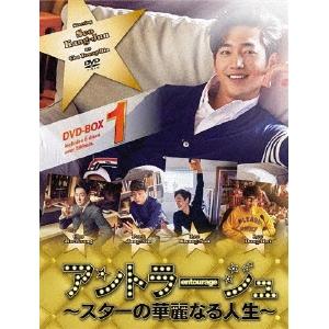 【送料無料】アントラージュ~スターの華麗なる人生~ DVD-BOX1 【DVD】