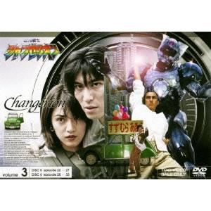 超光戦士シャンゼリオン VOL.3 【DVD】