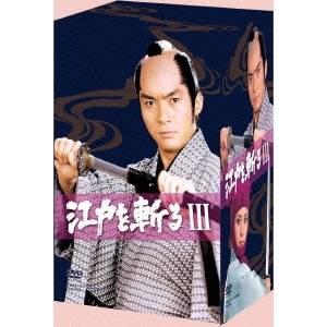 江戸を斬る3 DVD-BOX 【DVD】