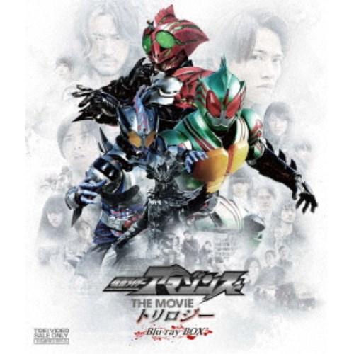 仮面ライダーアマゾンズ THE MOVIE トリロジーBlu-ray BOX《通常版》 【Blu-ray】