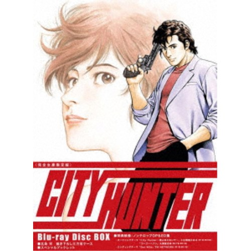 CITY HUNTER Blu-ray Disc BOX《完全生産限定版》 (初回限定) 【Blu-ray】