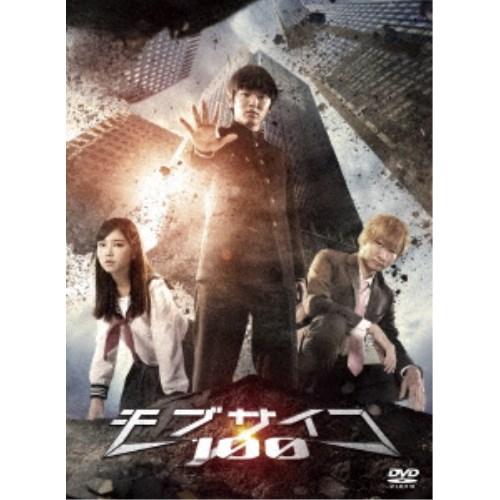 【送料無料】ドラマ「モブサイコ100」 DVD BOX 【DVD】