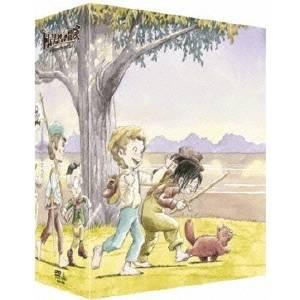 トム・ソーヤーの冒険 DVDメモリアルボックス 【DVD】