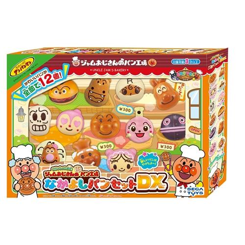 卸直営 アンパンマン いらっしゃいませ ジャムおじさんのやきたてパン工場なかよしパンセットDX おもちゃ こども 日時指定 ままごと 女の子 子供 3歳 ごっこ