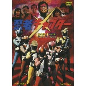 忍者キャプター VOL.1 【DVD】