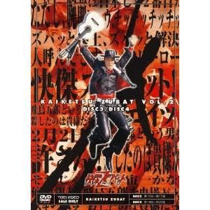快傑ズバット VOL.2 【DVD】