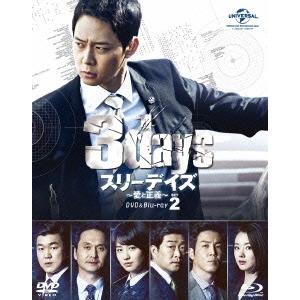 【送料無料】スリーデイズ~愛と正義~ DVD&Blu-ray SET2 【Blu-ray】