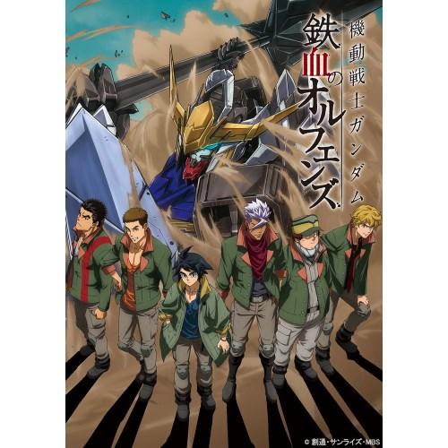 機動戦士ガンダム 鉄血のオルフェンズ Blu-ray BOX Standard Edition 下巻 (期間限定) 【Blu-ray】