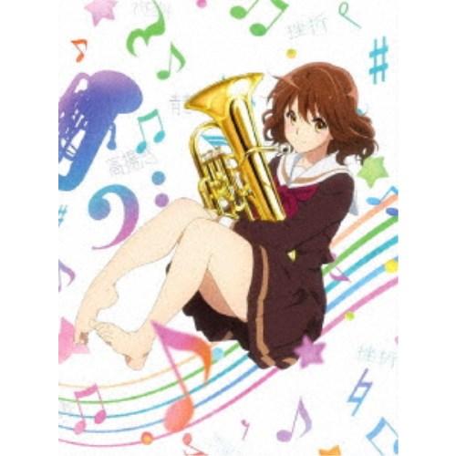 【送料無料】「響け!ユーフォニアム」Blu-ray BOX 【Blu-ray】