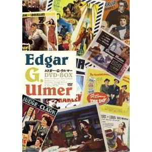 エドガー・G・ウルマー DVD-BOX 【DVD】