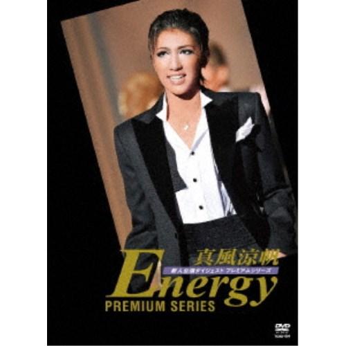 【送料無料】Energy PREMIUM SERIES 【DVD】