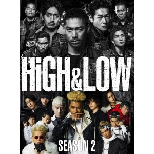HiGH & LOW SEASON 2 完全版 BOX 【Blu-ray】