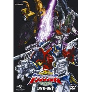【送料無料】超ロボット生命体トランスフォーマー マイクロン伝説 DVD-SET 【DVD】