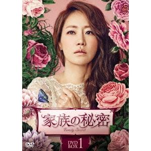 【送料無料】家族の秘密 DVD-BOX1 【DVD】