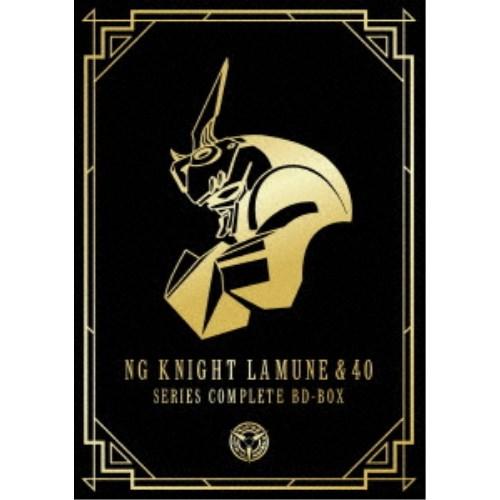 「NG騎士ラムネ&40」シリーズ・コンプリートBD-BOX 【Blu-ray】