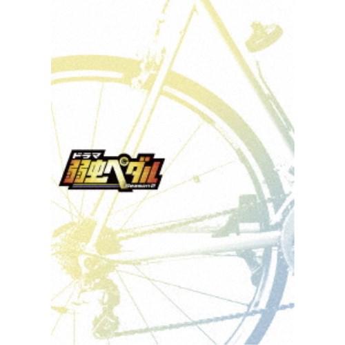 【送料無料】ドラマ『弱虫ペダルSeason2』 Blu-ray BOX 【Blu-ray】