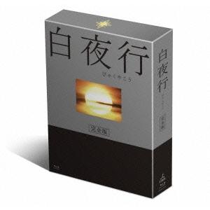 【送料無料】白夜行 完全版 Blu-ray BOX 【Blu-ray】