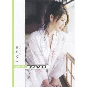 digi+KISHIN DVD 安めぐみ 【DVD】