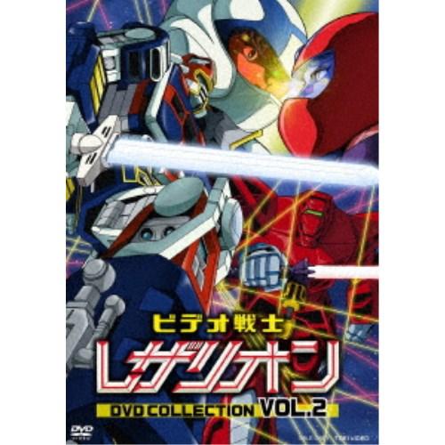 ビデオ戦士レザリオン DVD COLLECTION VOL.2 【DVD】