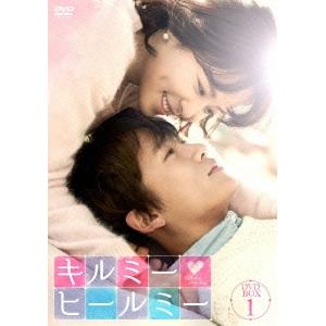 【送料無料】キルミー・ヒールミー DVD-BOX1 【DVD】