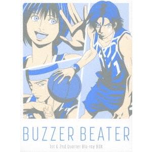 BUZZER BEATER 1st & 2nd Quarter Blu-ray BOX 【Blu-ray】
