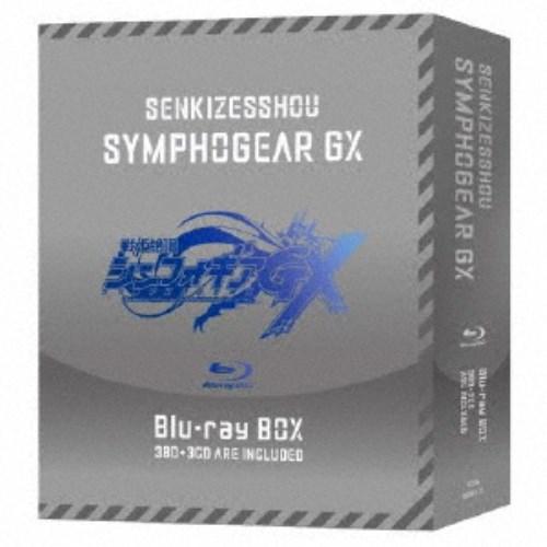 戦姫絶唱シンフォギアGX Blu-ray BOX (初回限定) 【Blu-ray】