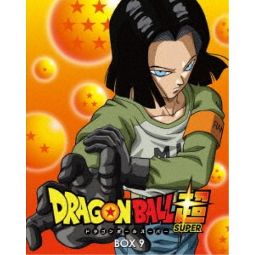 ドラゴンボール超 DVD BOX9 【DVD】