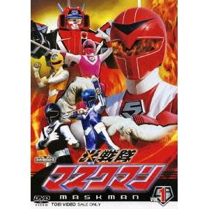 光戦隊マスクマン VOL.1 【DVD】