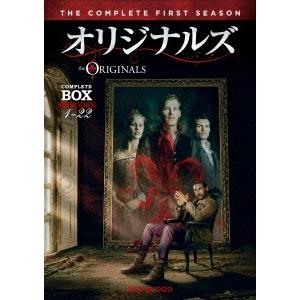 【送料無料】オリジナルズ<ファースト・シーズン> コンプリート・ボックス 【DVD】