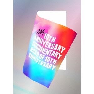 AAA 10th ANNIVERSARY Documentary ~Road of 10th ANNIVERSARY~ (初回限定) 【Blu-ray】