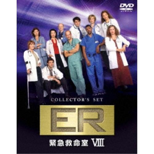 ER緊急救命室VIII 国内正規品 エイト DVDコレクターズセット DVD 低廉