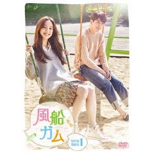 【送料無料】風船ガム DVD-BOX1 【DVD】