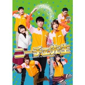 【送料無料】ニーチェ先生 Blu-ray-BOX 【Blu-ray】