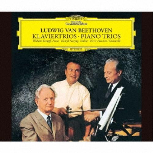 ヴィルヘルム・ケンプ/ベートーヴェン:ピアノ三重奏曲全集 (初回限定) 【CD】