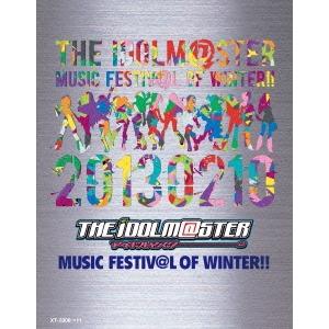 【送料無料】THE IDOLM@STER MUSIC FESTIV@L OF WINTER!! Blu-ray BOX (初回限定) 【Blu-ray】