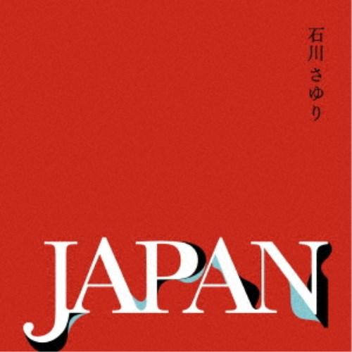 石川さゆり/JAPAN 【CD】:ハピネット・オンライン