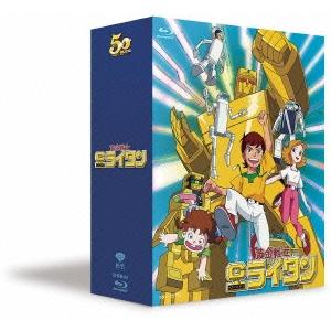黄金戦士ゴールドライタン Blu-ray BOX 【Blu-ray】