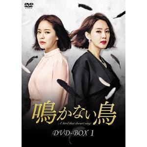【送料無料】鳴かない鳥 DVD-BOX1 【DVD】