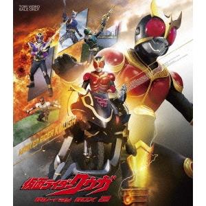 【送料無料】仮面ライダークウガ Blu-ray BOX 2 【Blu-ray】